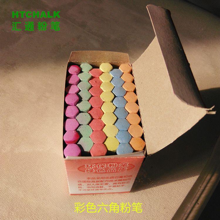 彩色汇通教学无尘粉笔 HUITONG CHALK固体粉笔