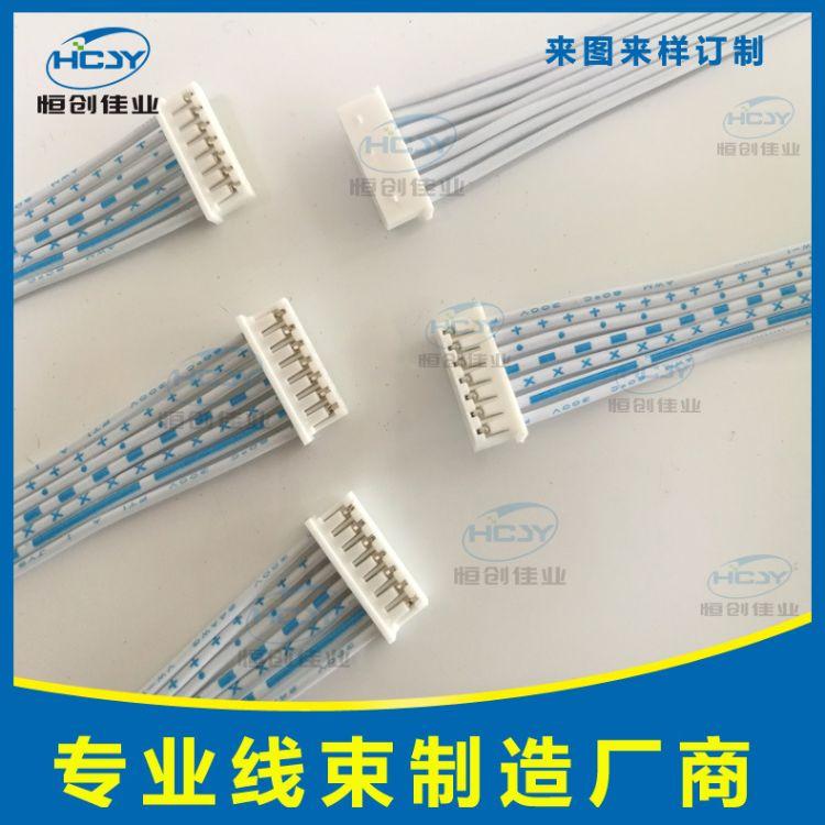 厂家直销:PH2.0(A2001)2468蓝白排线/红百排线端子连接线来样