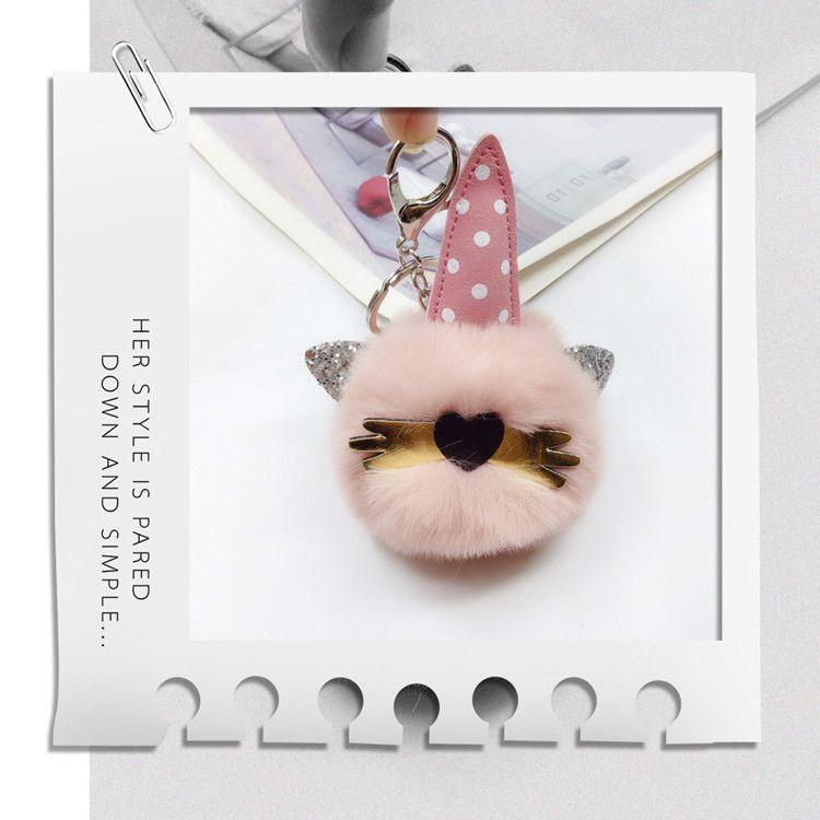 新款卡通猫咪毛球钥匙扣挂件 亮粉独角兽猫耳朵书包挂饰