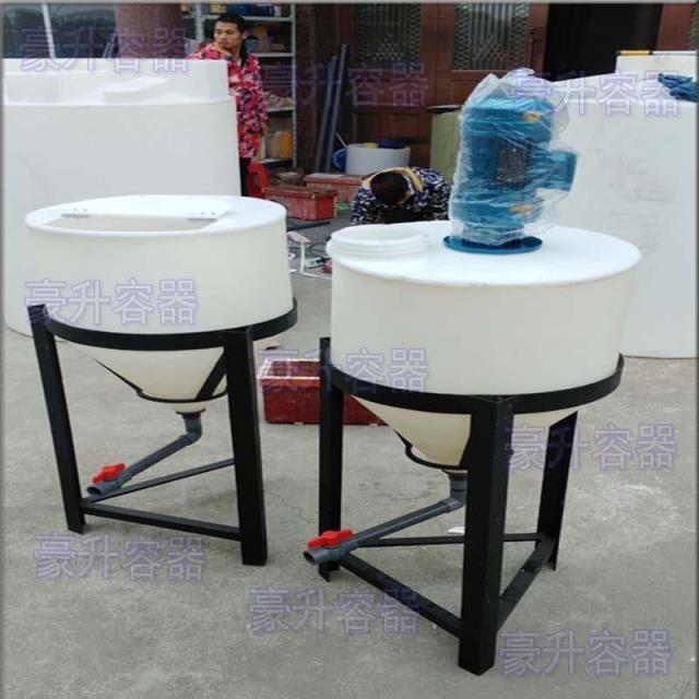 小型锥底搅拌桶 -80升120升加药桶-加药搅拌机-配底座和阀门开关