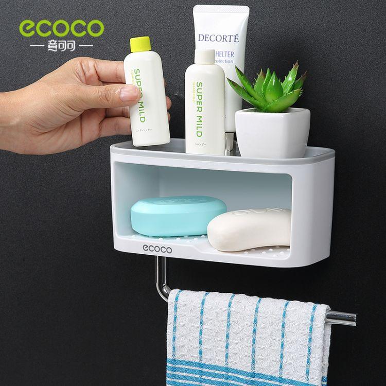 壁挂式免打孔创意 卫生间多用途肥皂架 双层置物架 防积水香皂盒