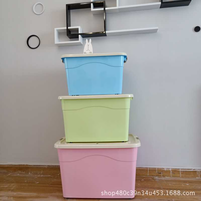 厂家直销大号塑料整理箱收纳箱多色储物箱玩具衣物收纳盒超厚加大