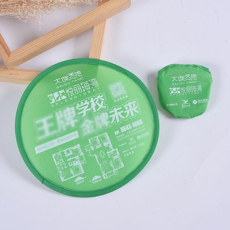 厂家批发便携式广告尼龙折叠涤纶飞盘扇圆形扇 定制logo