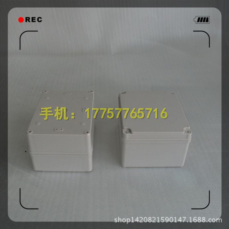 防水接线盒工业工控布线开关盒 塑料盒175*175*100防水接线盒