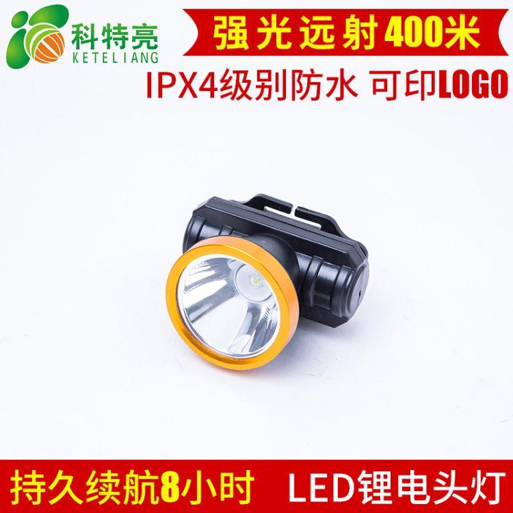 新款防水LED锂电头灯 登山野营探险头灯 自行车运动头戴式手电筒