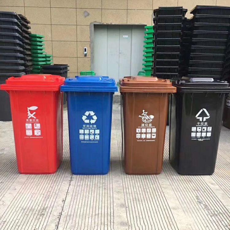 宏展-浙江杭州240L塑料垃圾桶 绍兴塑料垃圾桶垃圾分类桶