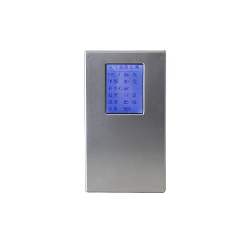 厂家直销便携式空气检测仪 室内卧室空气质量检测仪批发