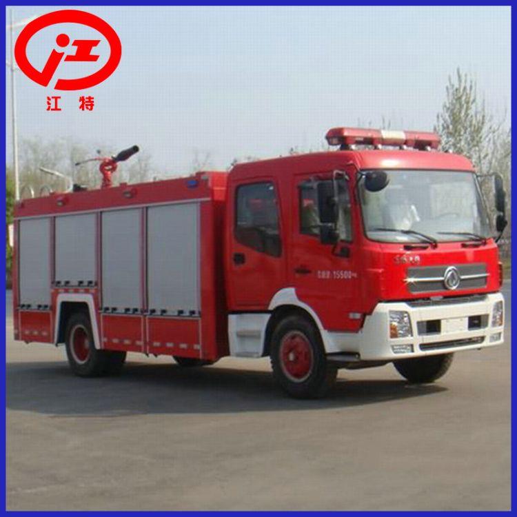 厂家生产 东风天锦泡沫消防车 现货泡沫消防车