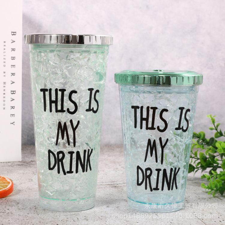 450ML双层吸管杯 冰酷杯 电镀盖吸管杯 16OZ双层塑料杯凝胶杯定制