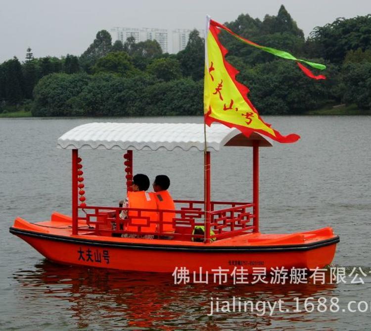 395仿古电动船 10人画舫船 脚踏船 玻璃钢 厂家批发