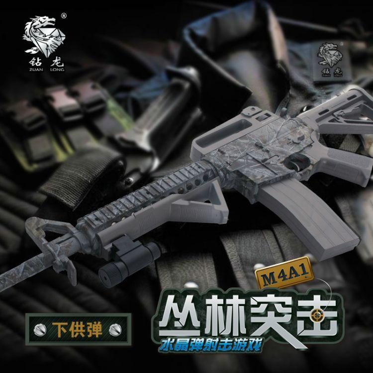钻龙迷彩m4a1下供弹 电动连发战术水弹枪真人cf对战 锂电M4冲锋枪
