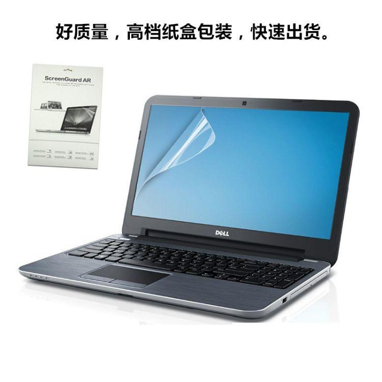 15.6寸笔记本屏幕膜 14.6寸保护膜 13.6寸高清膜 蓝光磨砂膜