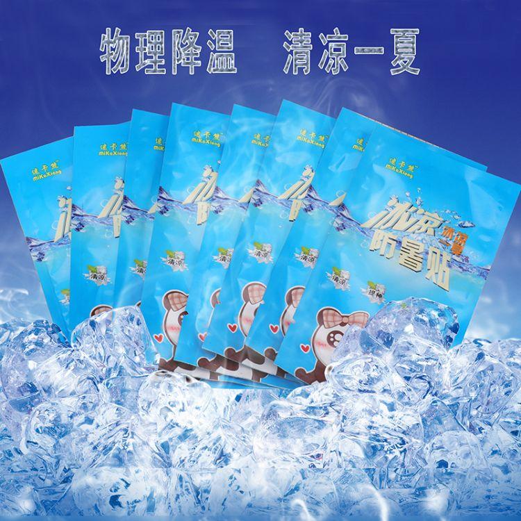 夏季冰贴降温贴军训清凉防暑学生儿童成人提脑冰敷降温神器