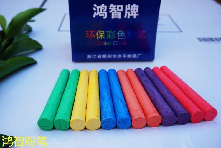 004粉笔彩色  圆柱形教学粉笔 黑绿板绘画粉笔  1盒48支 厂家直销