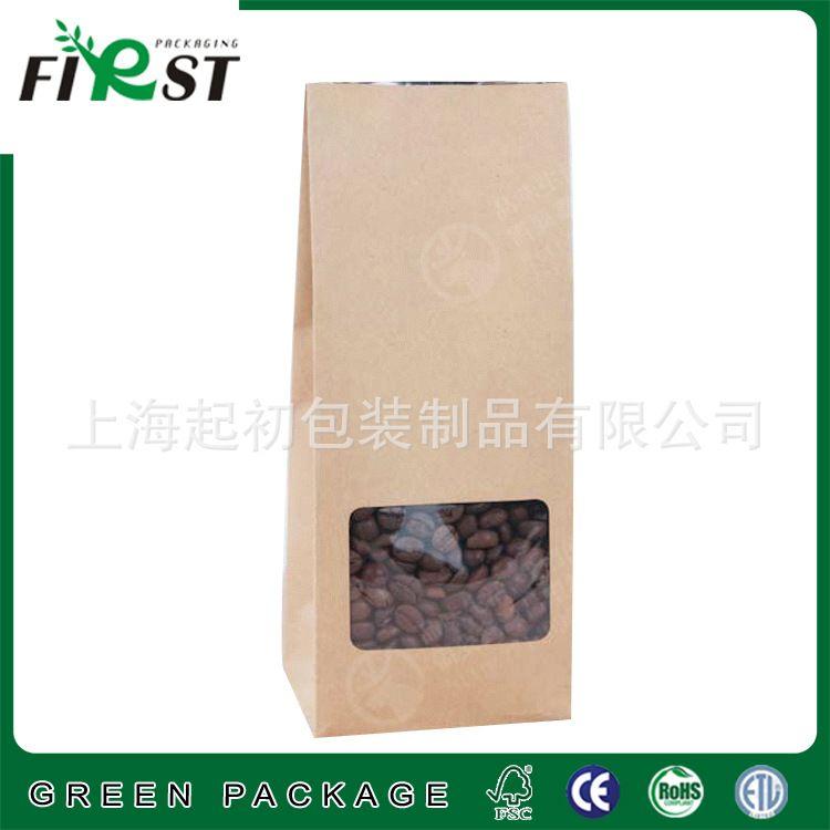 牛皮纸自封袋 开窗牛皮纸密封袋 坚果食品自立袋 14*20+4包装袋