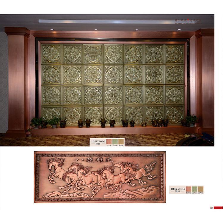 专业厂家定做铝合金浮雕屏风 新中式酒店家居精美壁画 镂空屏风