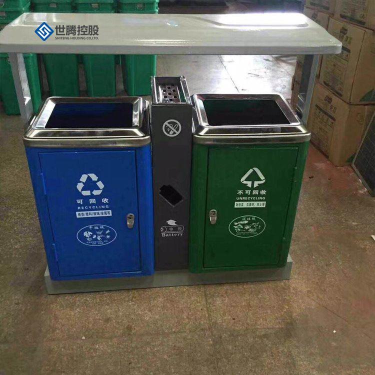 厂家直销 不锈钢户外垃圾桶 果皮箱 公园小区分类垃圾箱价格