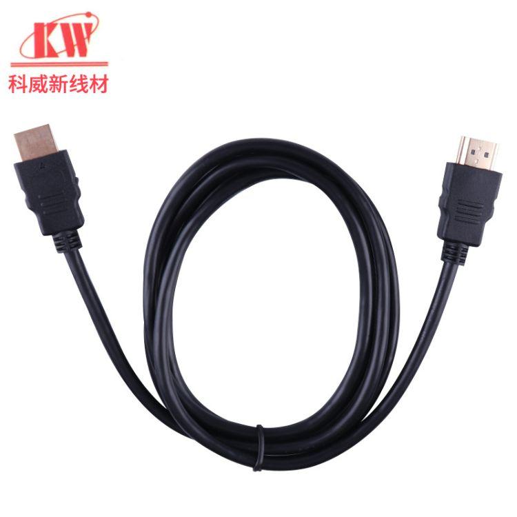 厂家直销HDMI CABLE高清连接线高清机顶盒线hdmi线电视线HDMI线