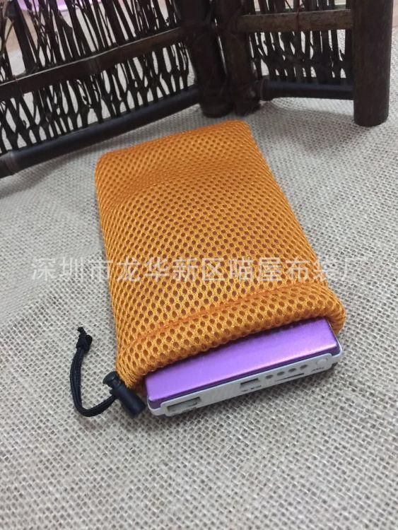 拉绳网布束口袋批发 供应三明治网袋 橙色10*15袋移动电源束口袋