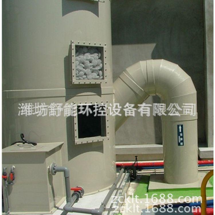 酸雾喷淋塔 废气处理设备 车间废气 空气净化塔 脱硫喷淋塔