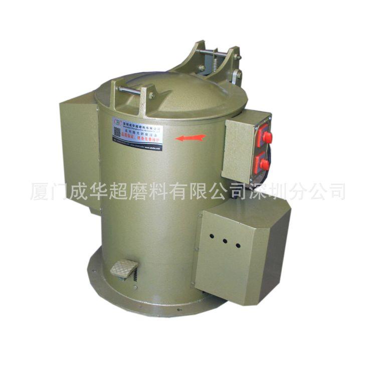 厂家直销 热风离心干燥机 烘干脱水机 工业甩干机特价销售