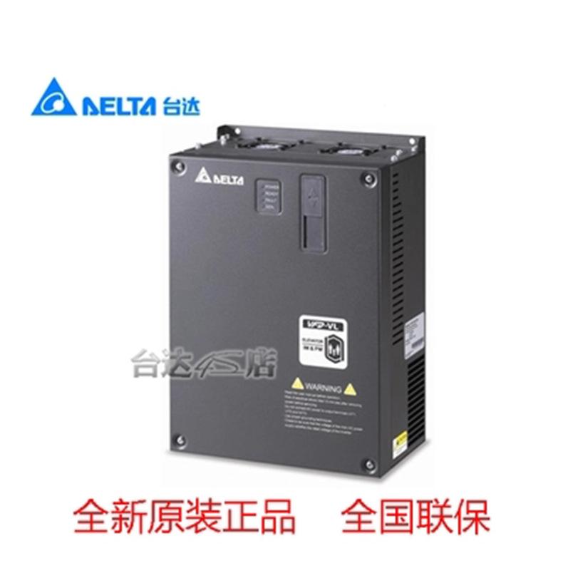 工控高性价比 伺服VFD550VL43A-J伺服驱动器 厂家直销