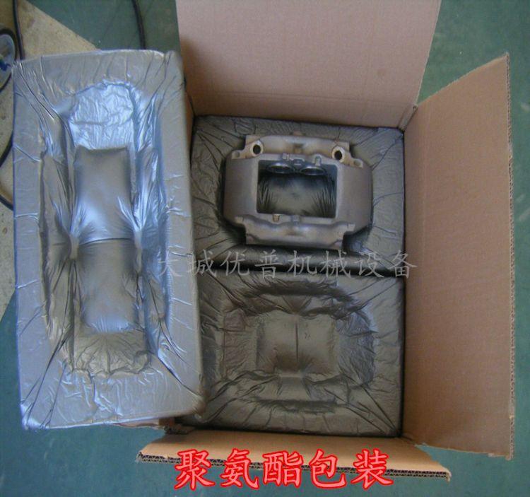 价格适中现场发泡机 精密仪器聚氨酯防撞包装发泡机 冷库喷涂机