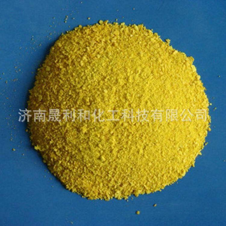 工业级羊毛脂化妆级洗涤级水溶性高效羊毛脂保湿润护油大量直供