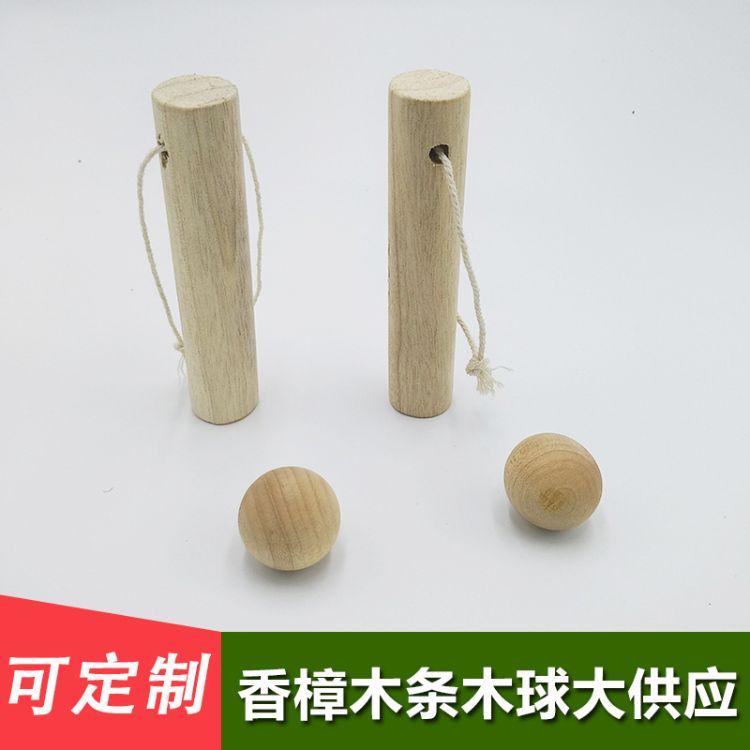 厂家直销香樟木条木球木珠樟脑球衣柜防霉防虫蛀除味持久