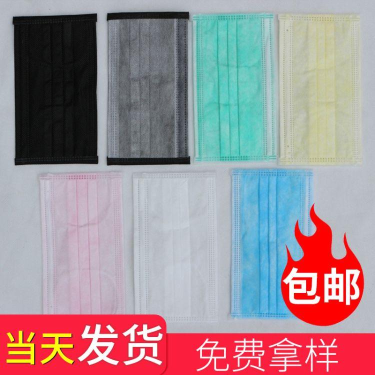 可定制生产批发三层一次性口罩加工无纺布过滤纸独立装防尘防风