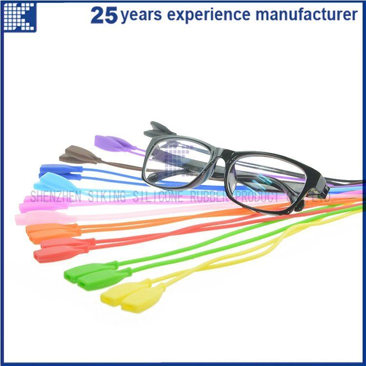 儿童眼镜绳 硅胶眼镜挂绳 防滑