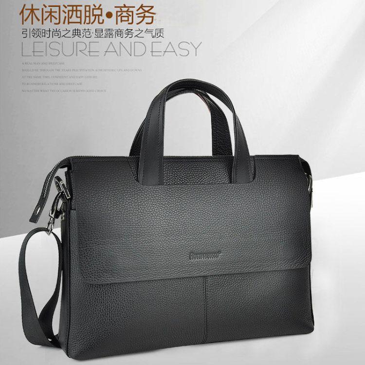 厂家直销斜跨手提包 高端头层牛皮男士商务公文包 大容量休闲单肩包
