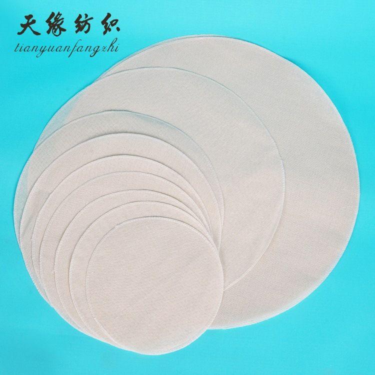 圆形上浆蒸笼布 全棉豆包布纱布 规格齐全厨房圆形笼屉布现货批发
