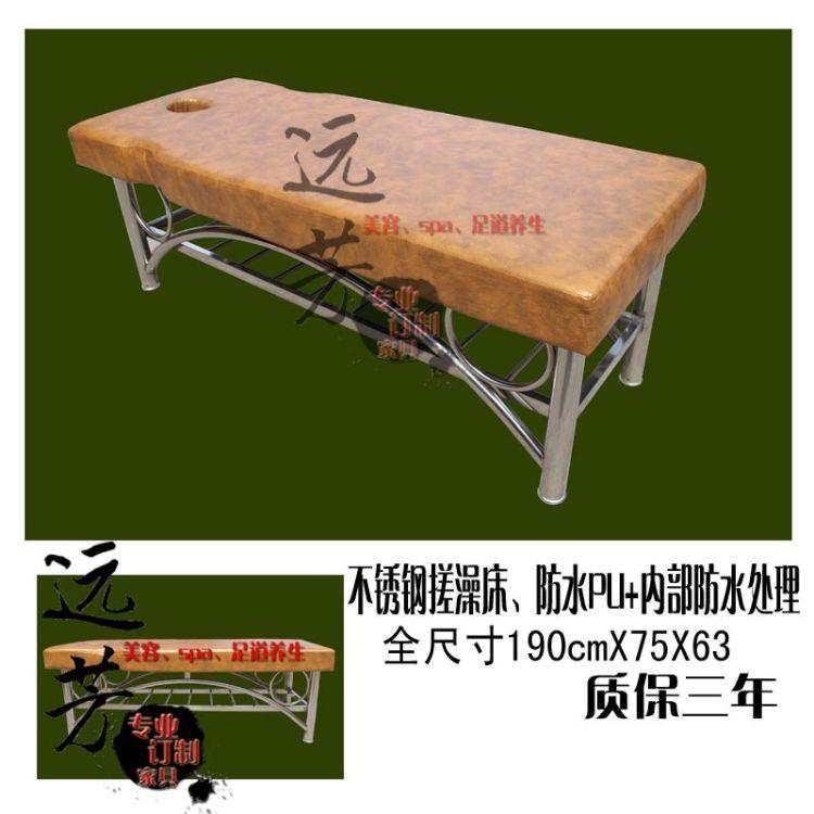 YF-019-2、远芳定做定制油蜡皮搓澡床、游艇皮防水耐磨皮搓澡床