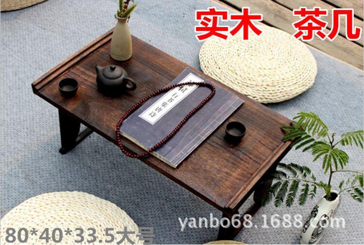 厂家热销中式实木休闲茶几窗台桌可折叠长形复古创意复古茶桌炕几