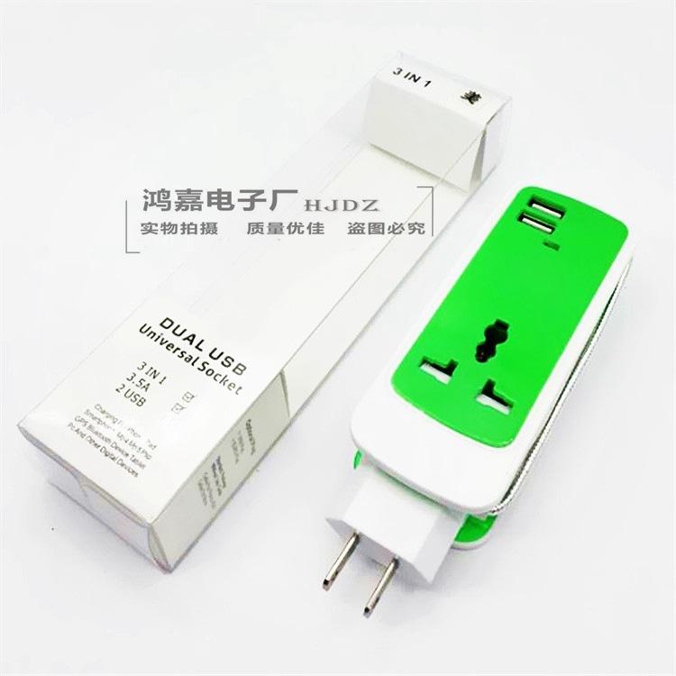小米插座USB智能插排多功能分流3.5A2USB接口插排