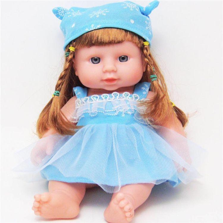 儿童仿真智能会说话洋娃娃 会叫爸爸妈妈会哭会笑的婴儿早教玩具