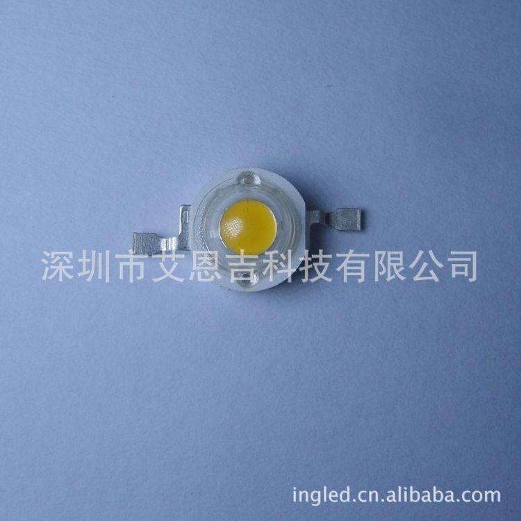深圳厂家供应高品质仿流明大功率1,3W通用暖白LED