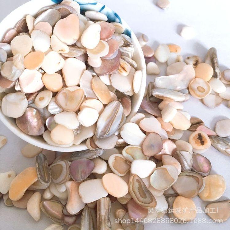 贝壳碎石彩色小颗粒美甲饰品贝壳染色工艺品装饰不规则指甲贴