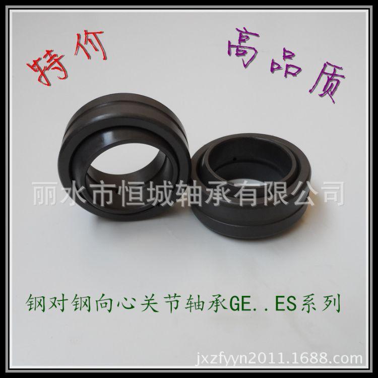 厂家供应高品质向心关节轴承GE30ES鱼眼轴承