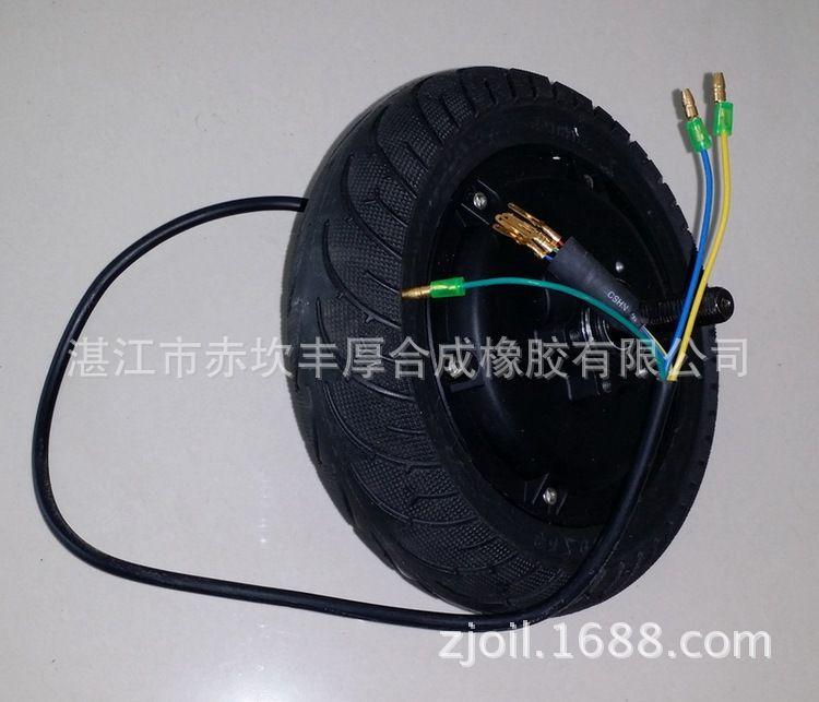 电动滑板车电机36V350W配微孔真空实心轮胎8寸无刷电机200*50