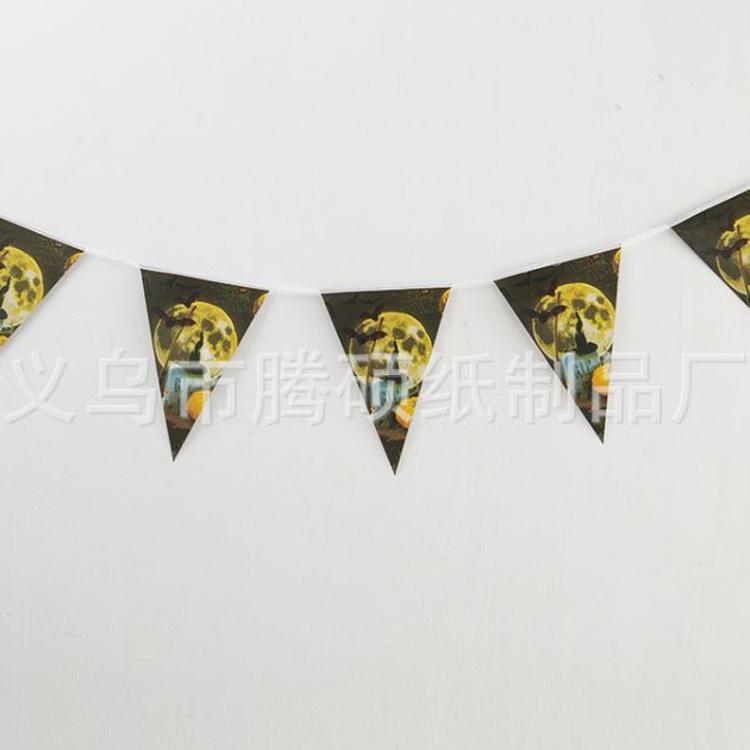 万圣节鬼脸三角旗装饰旗子旗帜酒吧布置橱窗派对气氛用品现货鬼节