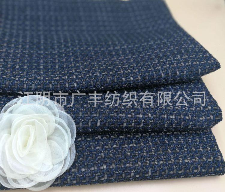 厂家直销国际品牌定制藏青带子编织现货供应