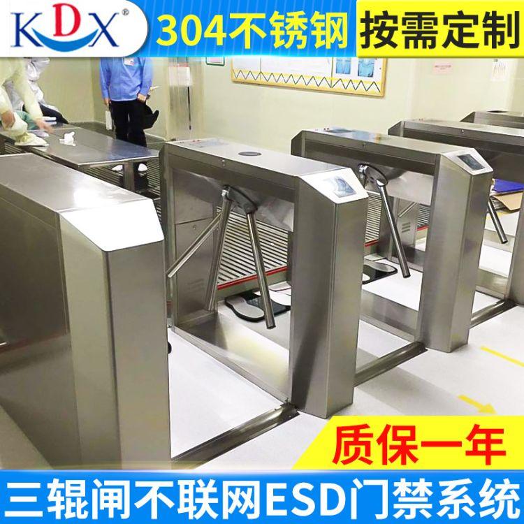 KDX 三辊闸不联网ESD门禁系统 景区场馆票务系统闸机
