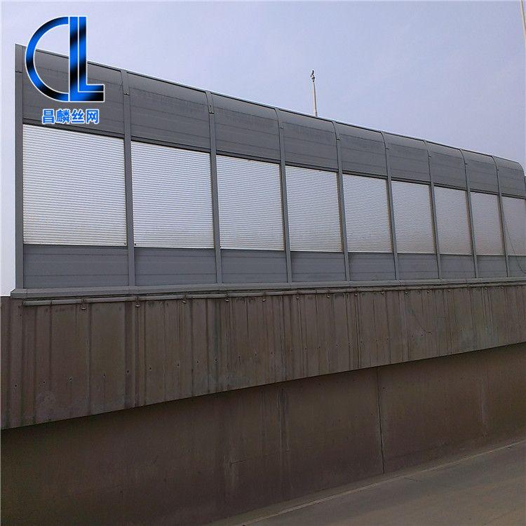 厂家专业生产 隔音墙 桥梁声屏障 公路声屏障 铁路声屏障 隔音声屏障