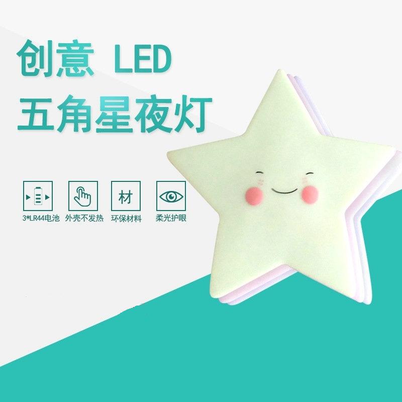 可爱星星模具USB甜筒小夜灯装饰LED灯拍照道具儿童房护眼灯厂家