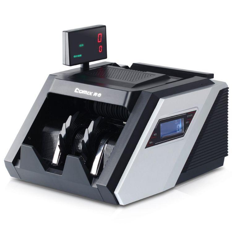 齐心JBYD-6688(B)黑银行专用超级抓假王点验钞机 点钞机