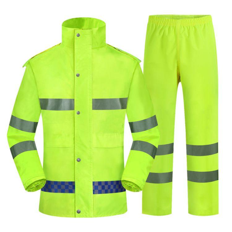 男女雨衣雨裤套装荧光绿交通环卫骑行摩托车反光警示分体雨衣成人