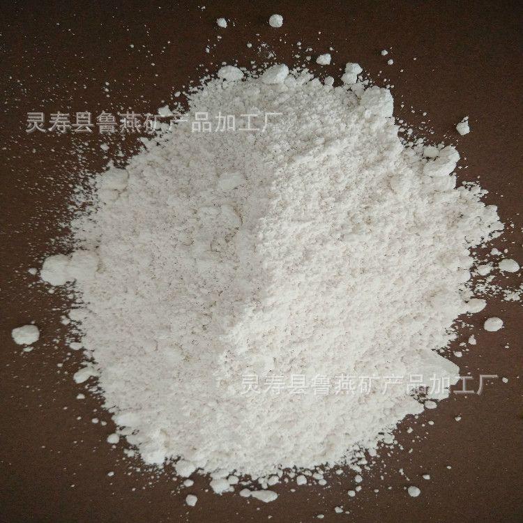 厂家直销硅藻土 质优价廉 矿产品硅藻土