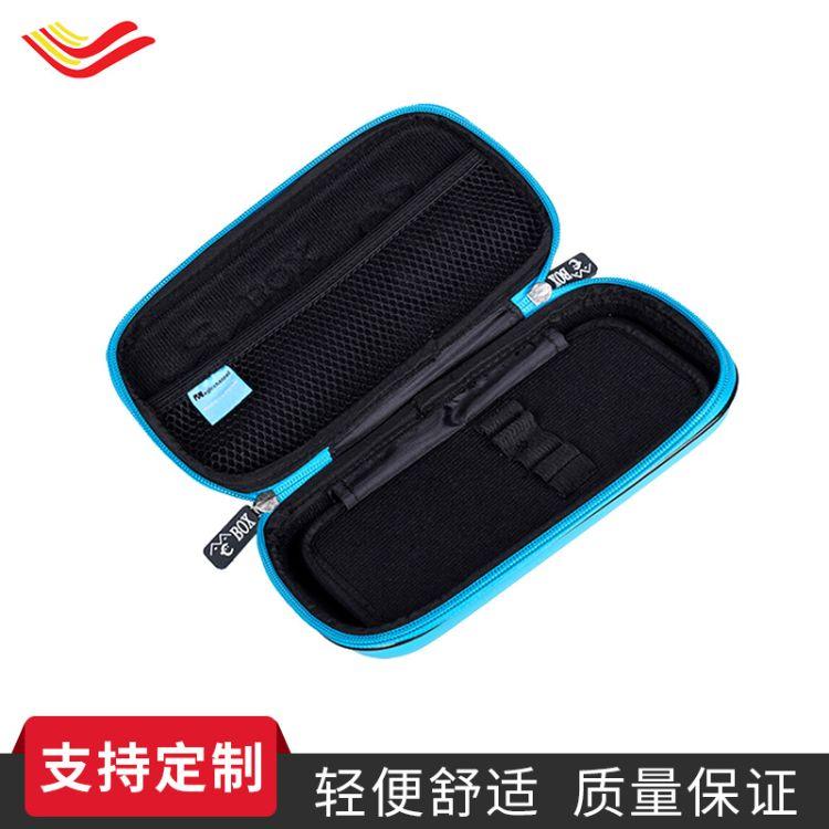 厂家直销EVA笔盒 定制压模文具盒铅笔盒电子烟包装盒批发